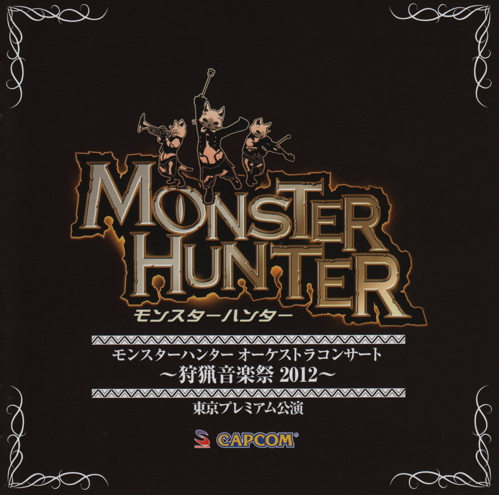 Monster Hunter In Concert 2012
