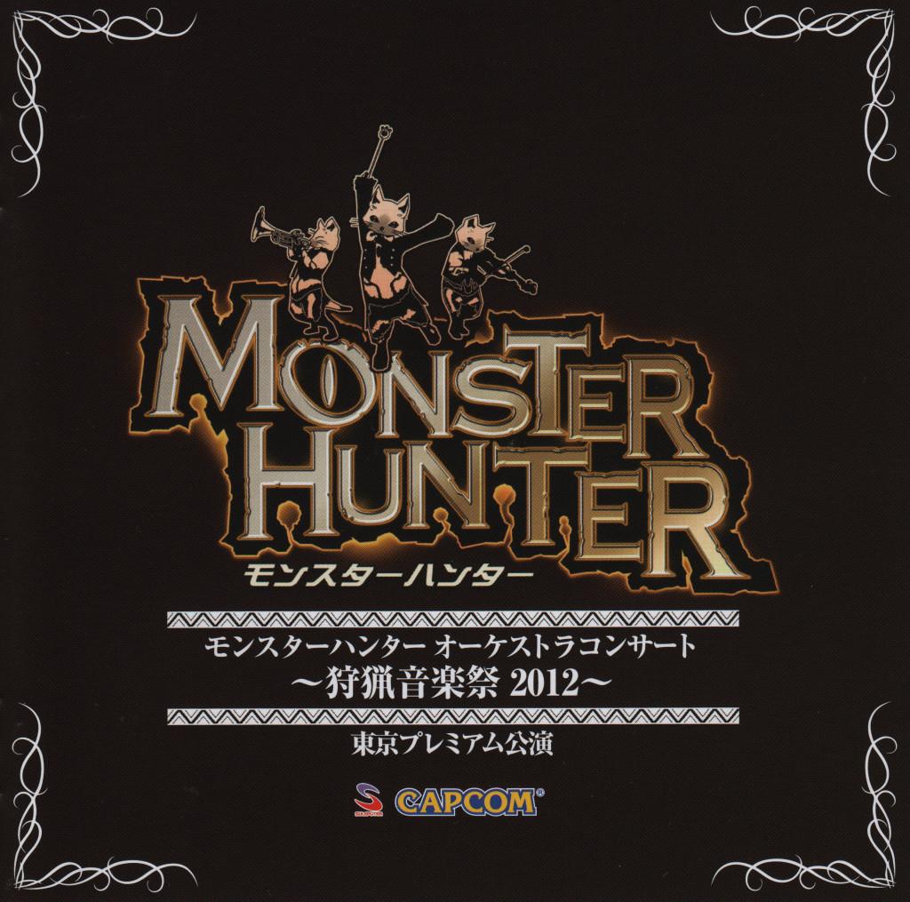 Monster Hunter In Concert 2012