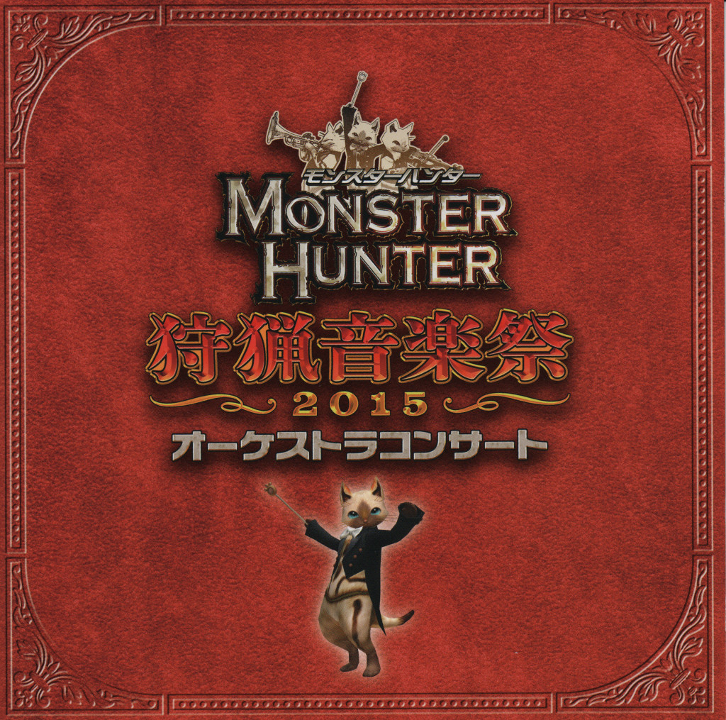 Monster Hunter In Concert 2015