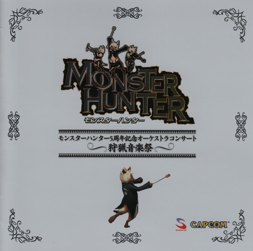 Monster Hunter In Concert 5th Anniversary